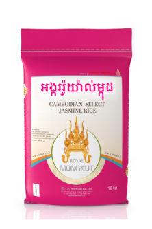 mongkut_riz_cambodgien_00936